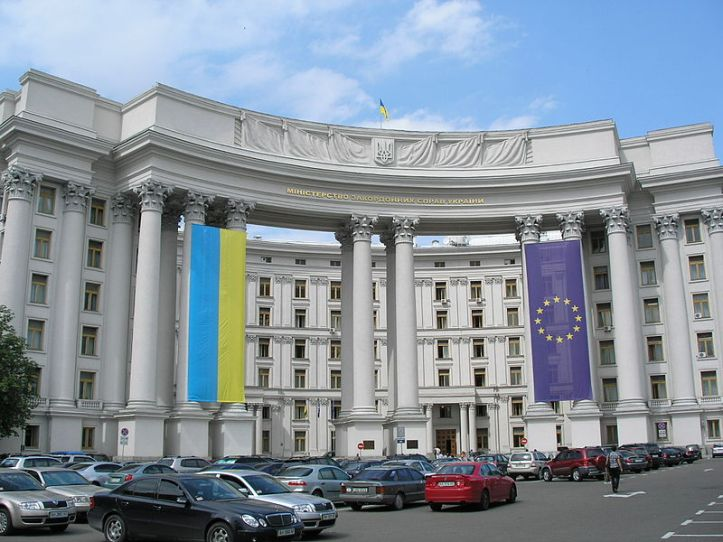 800px-Ministry_of_Foreign_Affairs_of_Ukraine