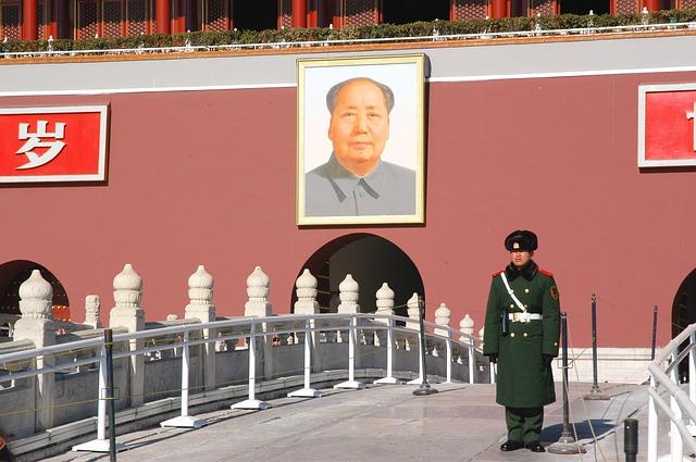 China Mao Zedong Chairman Mao Mao Tse-tung Beijing