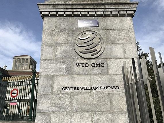 640px-Entrée_de_l'OMC_à_Genève_-_2