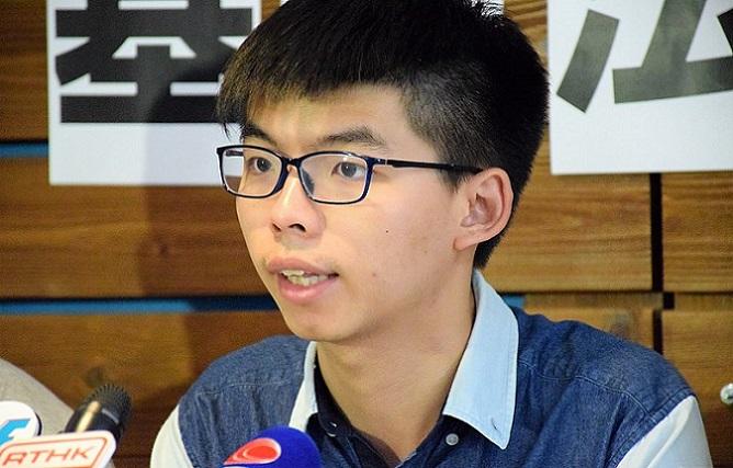800px-香港呼籲教育局收回偏頗的「憲法與基本法」教材套_02