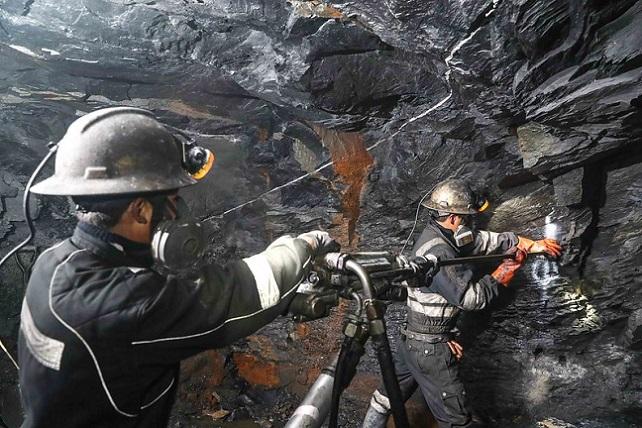 Formalización de la pequeña minería y  minería artesanal