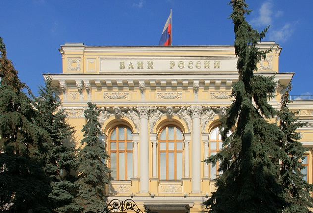 Moscow_RussiaCentralBank_M00