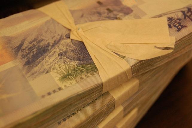 money_taiwan_dollar_one_thousand_yuan_banknote-867013